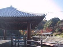 天拝山自然歴史公園
