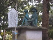 新田神社の河童