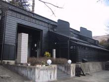 末田美術館外観