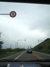 矢印のある道