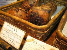 ルヴァンのパン