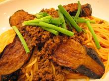 ナスとひき肉の辛味スパゲッティ