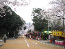 西公園参道