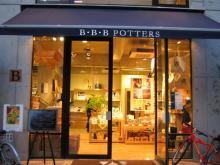 B.B.B POTTERS
