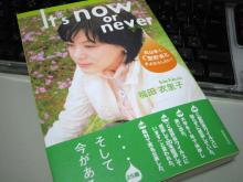 衣里子ちゃんの本できました
