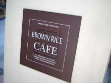 ブラウンラウスカフェ