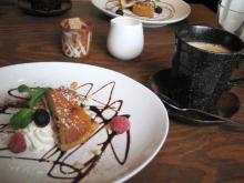 ブルーベリーのタルトとコーヒー