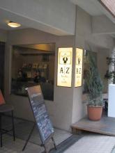 A/Z BOOK CAFE