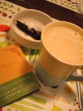 五穀にてお茶