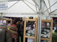 白山陶器陶器市第2会場