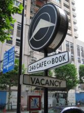 246Cafe&Book