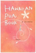 HAWAIIAN PUA BOOK