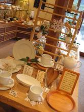 Tea room 茶のこ