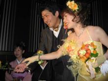 なみちゃんの結婚式