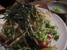 剛呑サラダ