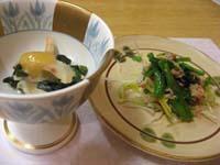 小鉢とサラダ