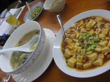 スープとまーぼー豆腐
