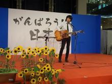 カワシマユウキアコースティックライブ