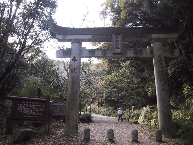 荒穂神社の鳥居