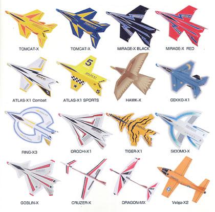 ハート 折り紙 折り紙 飛行機 よく飛ぶ : kankanbou.com